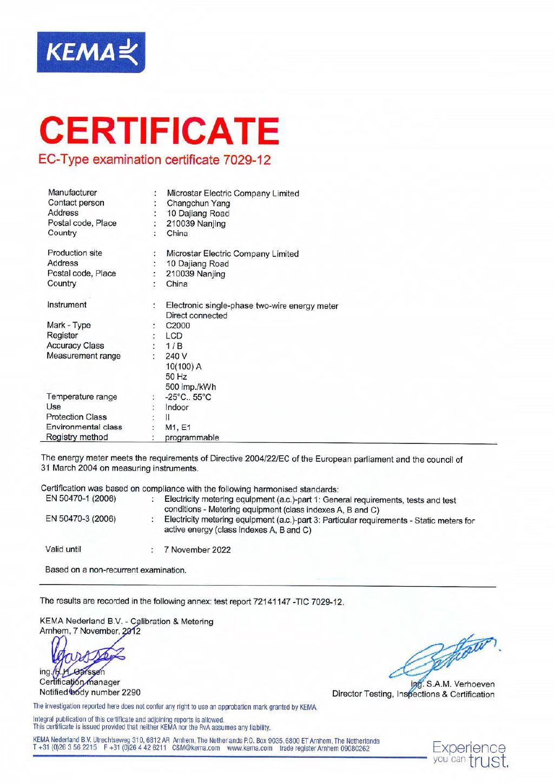 C2000 EN50470 Class B Certificate (MID Module B)
