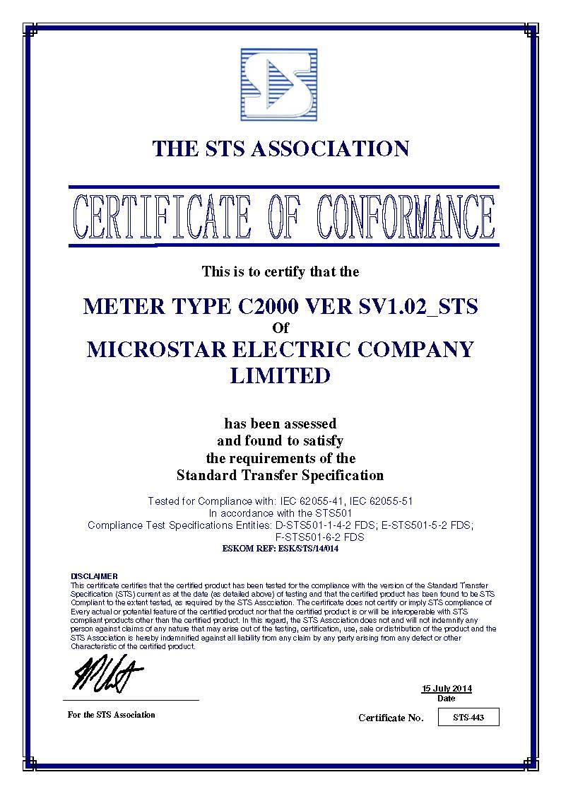 C2000 Prepayment Meter STS Certificate