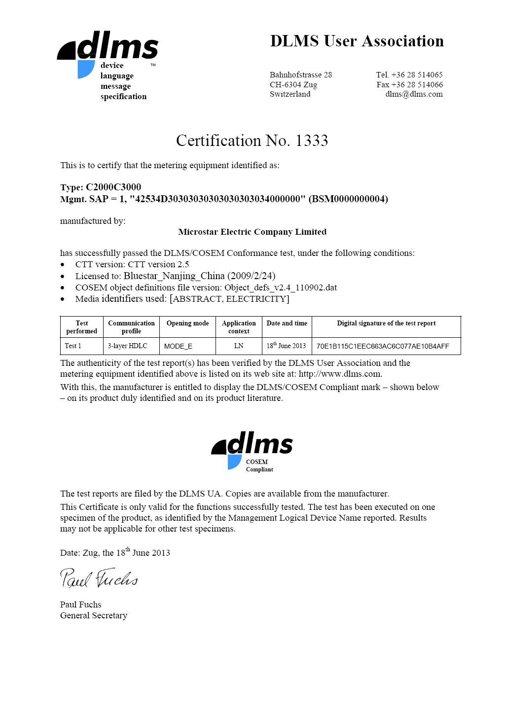 C2000 Smart Meter DLMS Certificate