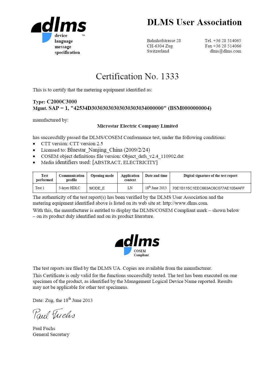 Microstar C2000 Series Smart Meter DLMS Compliance Certificate