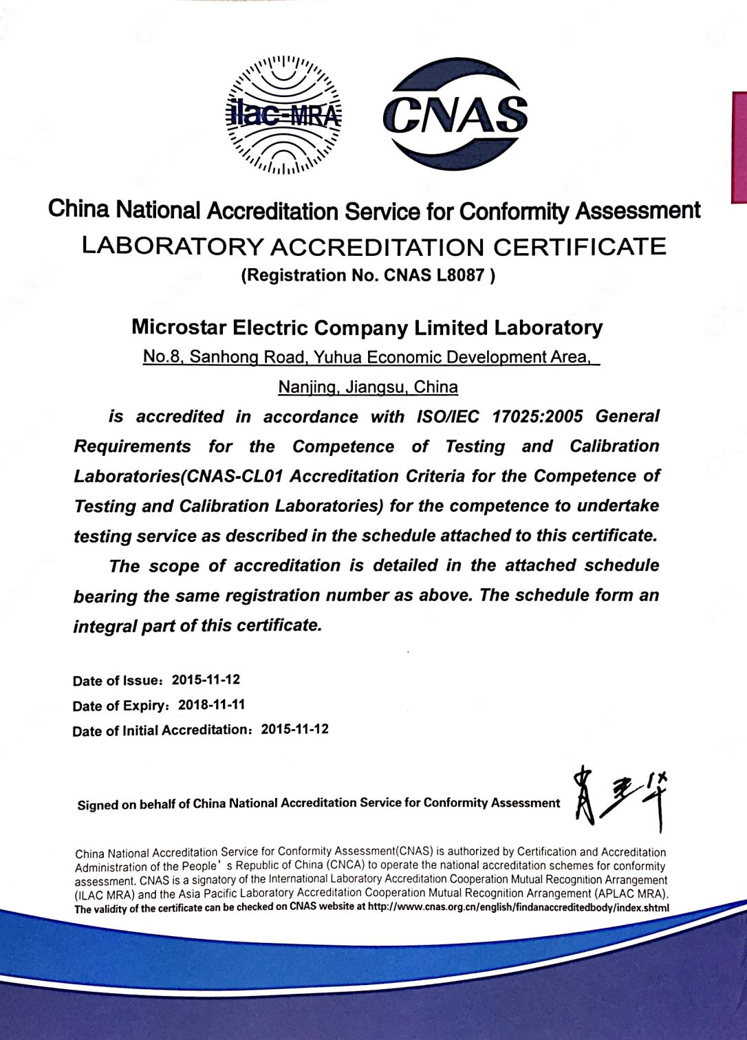 IEC17025 Lab Accreditation (CNAS) Certificate