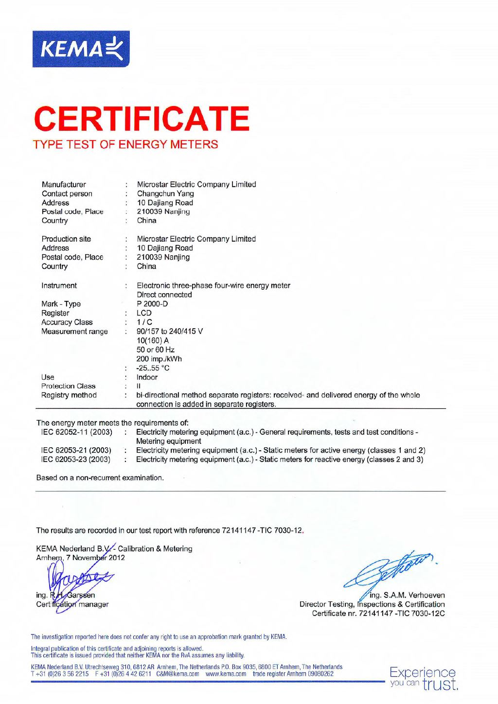 P2000-D IEC Type Test Certificate by KEMA