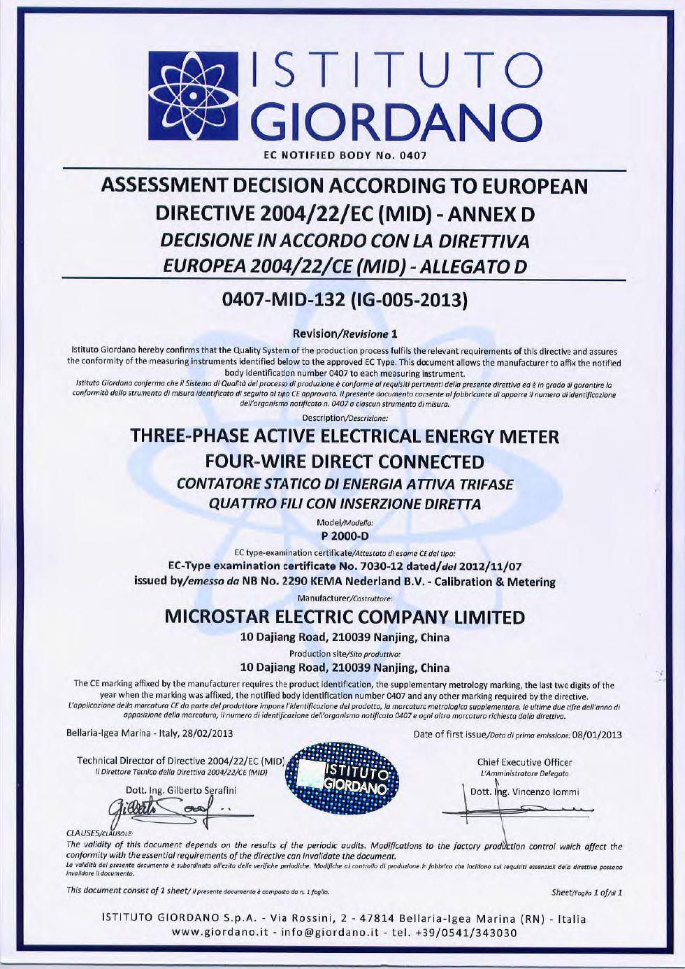 P2000-D MID Module D Certificate