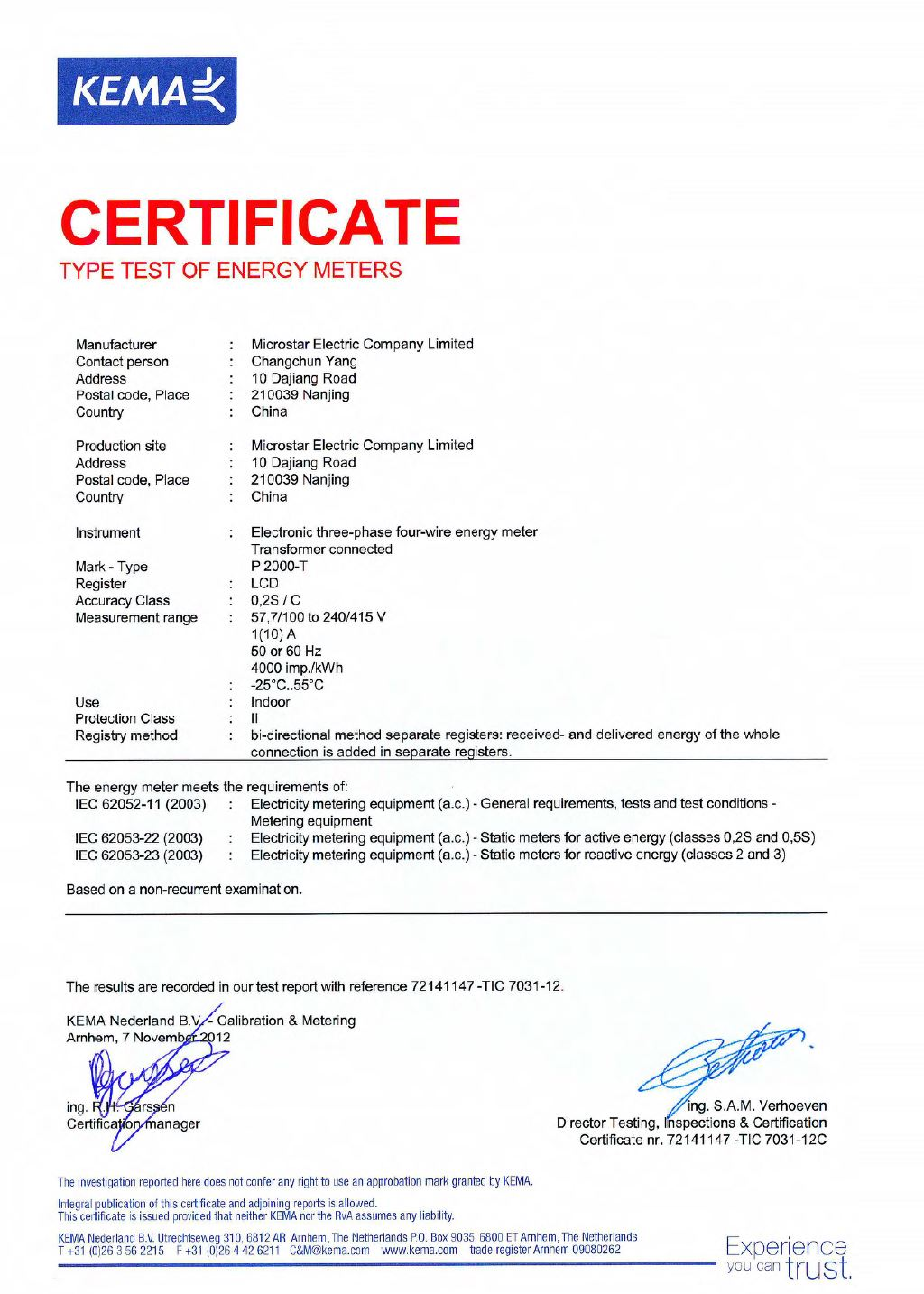 P2000-T IEC Type Test Certificate by KEMA