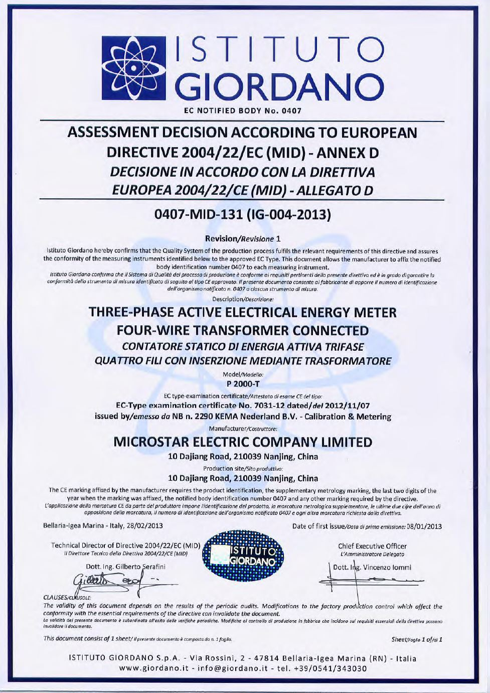 P2000-T MID Module D Certificate