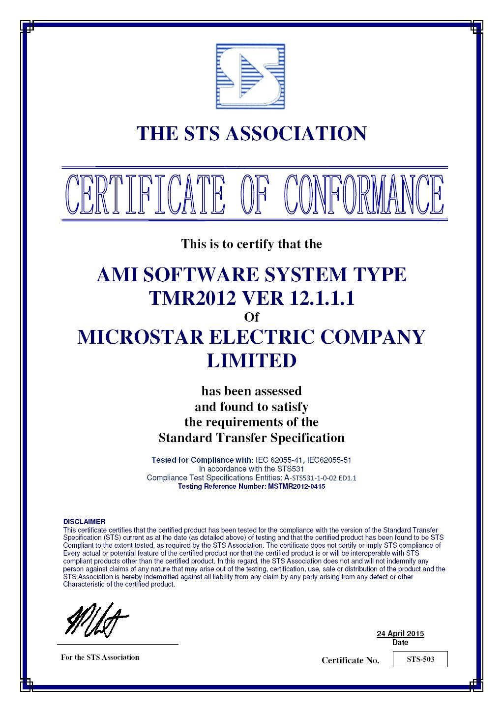 TMR-2012's Vending System STS Certificate
