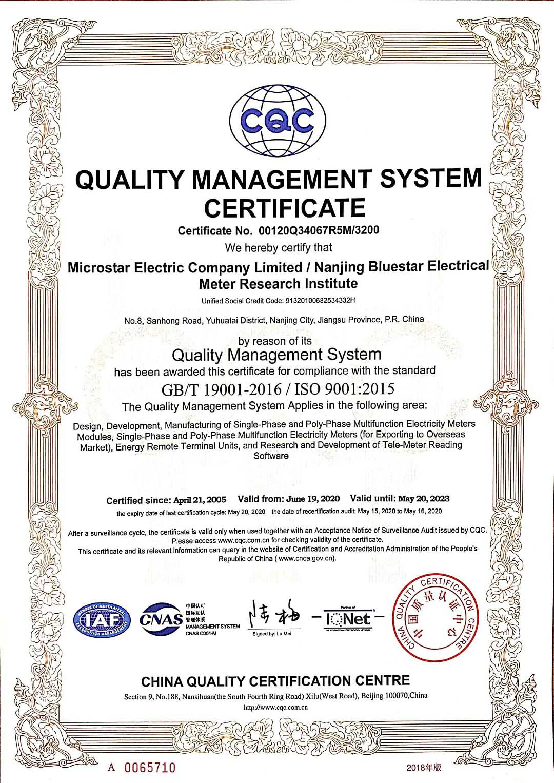 Microstar ISO9001 Quality Management System Certificate